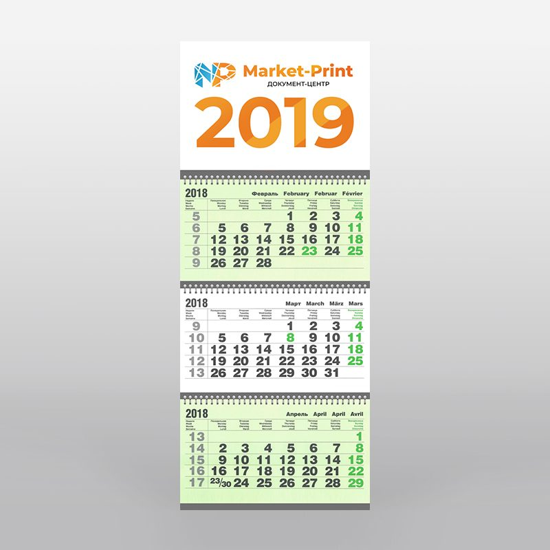 Бумага мелованная, 80 гр календари квартальный зеленые и белые блоки