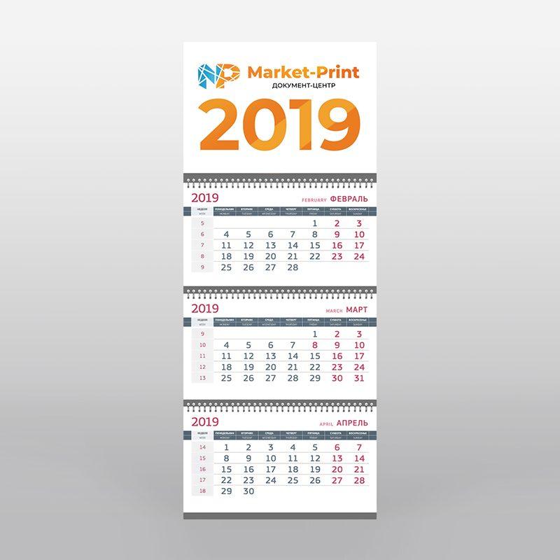 Бумага мелованная, 80 гр календари квартальный красно серые блоки металл серебро