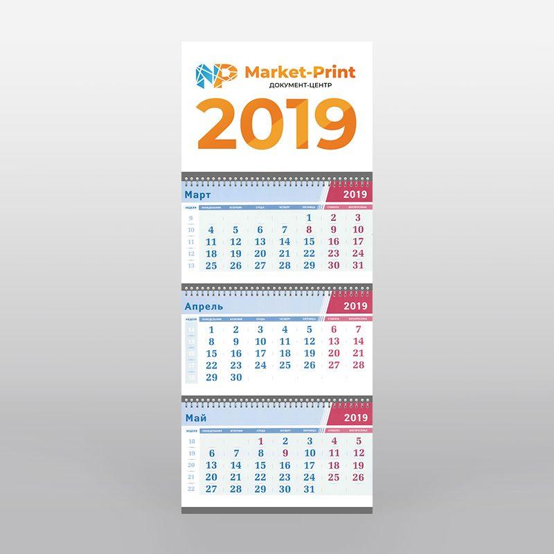 Бумага мелованная, 80 гр календари квартальный красно синие блоки металл серебро