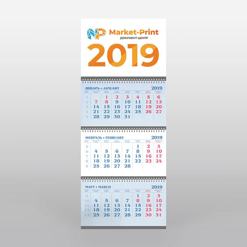 Бумага мелованная, 80 гр календари квартальный голубые и белые блоки