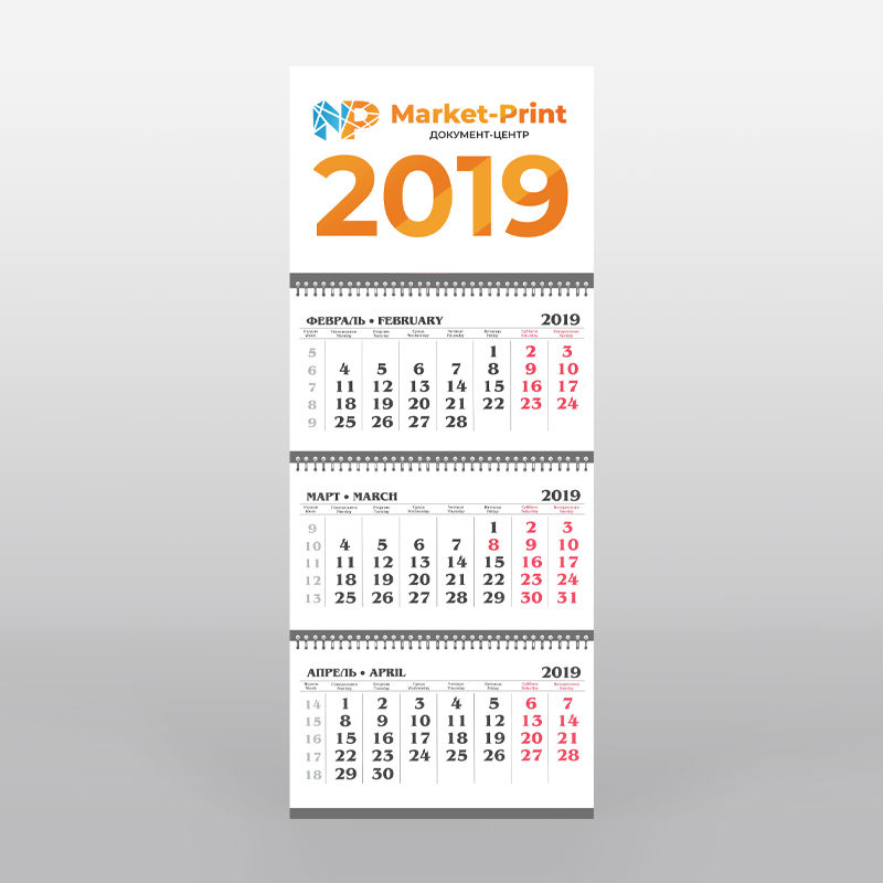 Бумага мелованная, 80 гр календари квартальный белые блоки