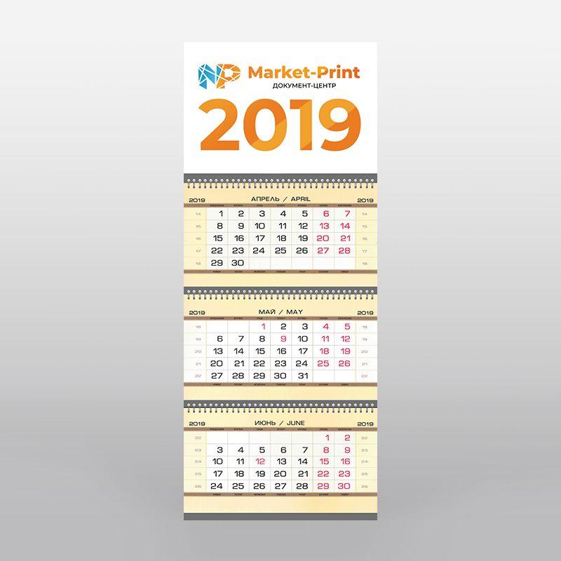 Бумага мелованная, 80 гр календари квартальный желтые блоки металл серебро